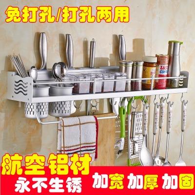 厨房置物架厨具用品用具小百货挂壁式刀架多功能挂架佐料架壁挂式
