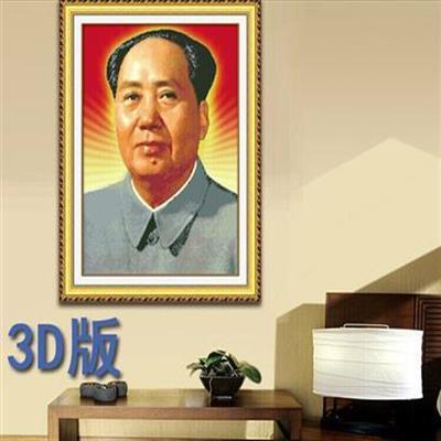 毛主席刺绣线绣十字绣新款印花红太阳客厅毛泽东简约现代头像画像