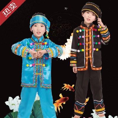 儿童苗族演出服男童布依族舞蹈服幼儿少数民族服装哈尼族彝族服饰