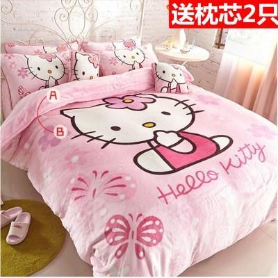 卡通珊瑚绒四件套加厚冬季保暖法莱绒法兰绒kt凯蒂猫床单被套特价