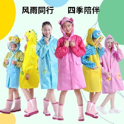 儿童雨衣带书包位加厚大帽檐卡通恐龙款男女童小孩幼儿园学生雨披