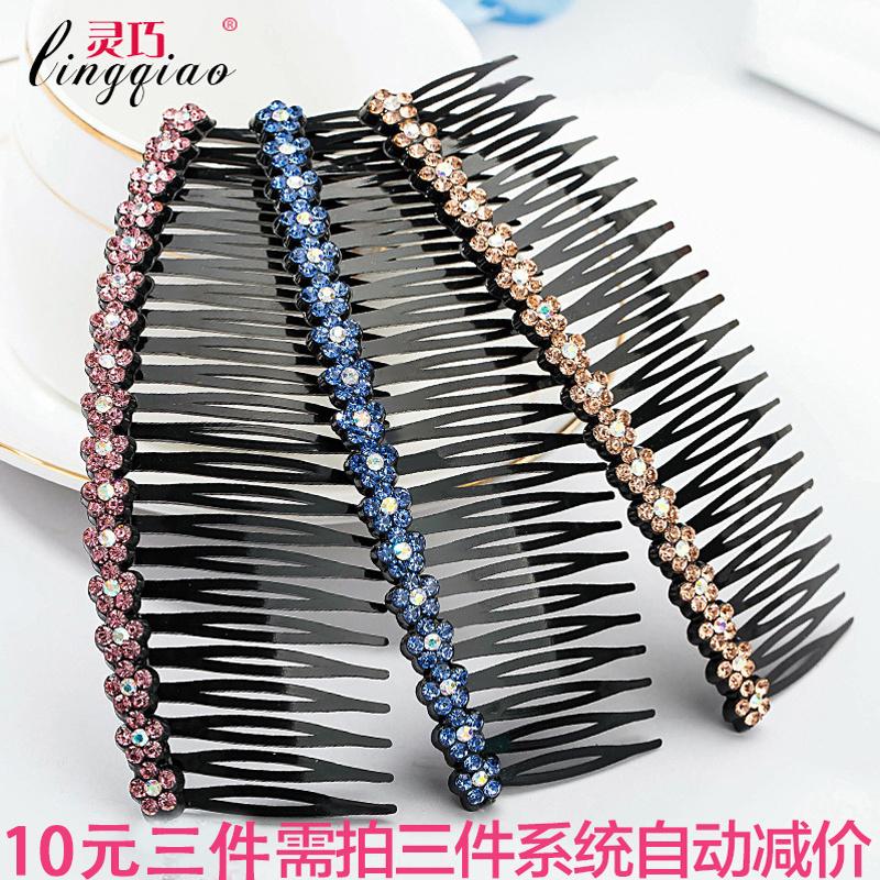 便宜的【十元三件】韩版发梳水钻插梳刘海梳盘发顶夹头饰品发卡发夹发饰