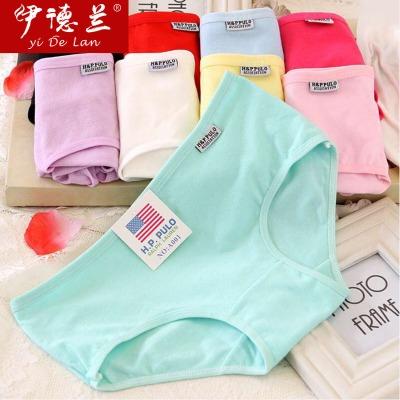 3/5条装 莫代尔纯色棉质内裤女士性感蕾丝中低腰大码少女三角裤