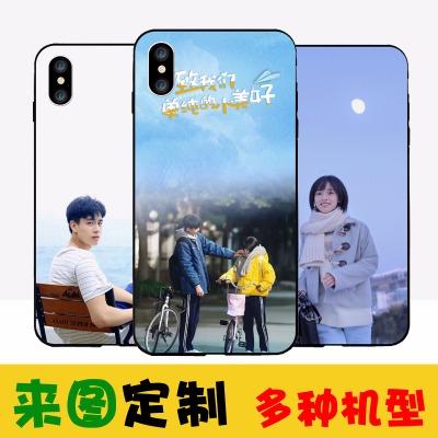 照片定制iphone6手机壳DIY女7/8plus来图s苹果5磨砂c软壳x保护套a