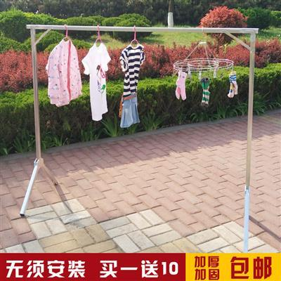 送防风勾落地折叠晾衣架简易衣架家用挂衣杆室内阳台单杆式晒被架