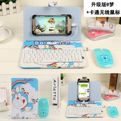 手机通用键盘鼠标华为手机壳小米吃鸡oppo手机王者保护套vivo皮套