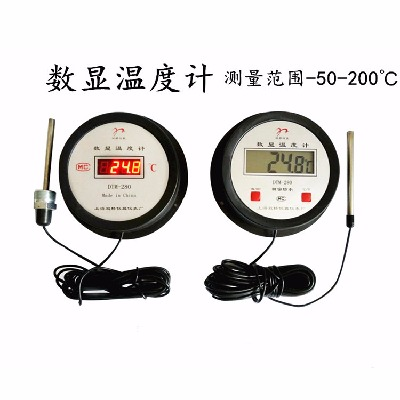 数显温度计数字电子温度表带探头防水冷库养殖鱼塘大棚工业测温仪