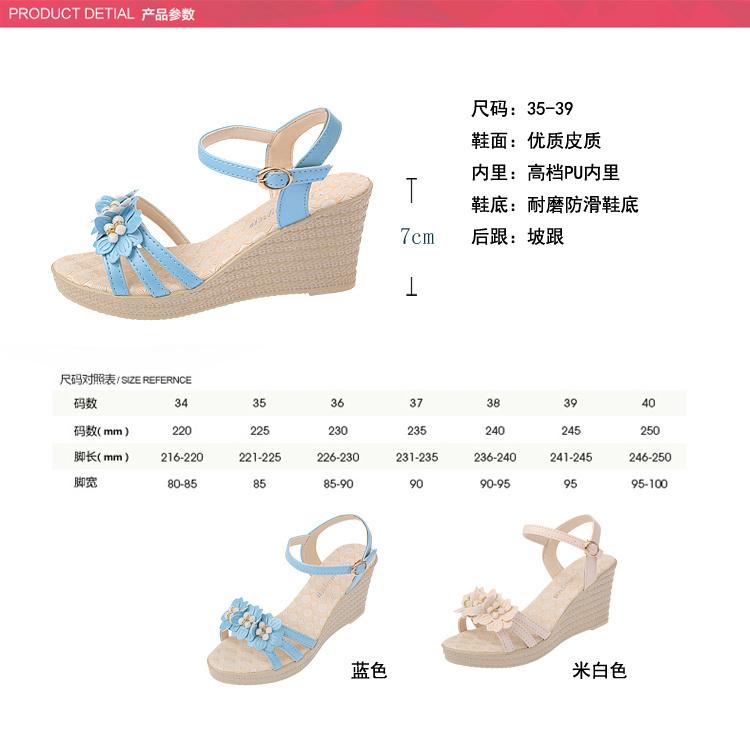 新款涼鞋2019夏季新款韓版坡跟涼鞋女高跟水鉆平底鞋厚底防水臺休閑女鞋子pdd