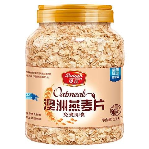 贝氏纯燕麦片1180g澳洲即食免煮无蔗糖冲饮燕麦片早餐健身代餐