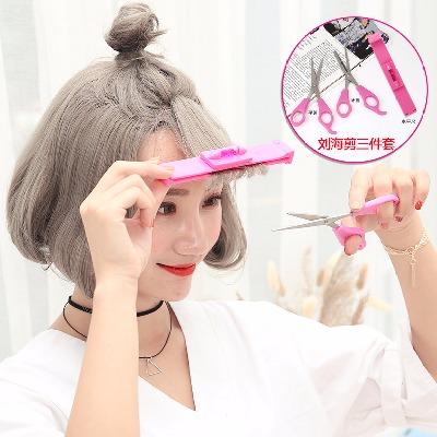 家庭发廊刘海剪套装发尾修剪器水平尺平剪牙剪三件套剪齐刘海神器