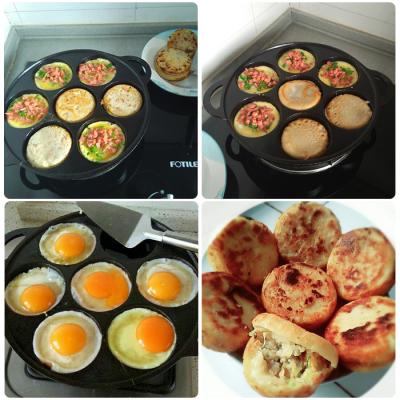 加深鸡蛋汉堡模具铸铁煎蛋锅蛋饺锅家用汉堡机平底不粘锅早餐神器
