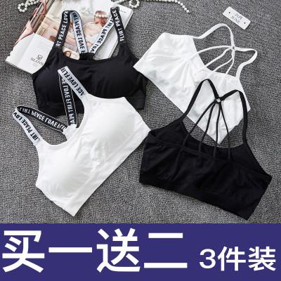 运动内衣女学生吊带背心韩版裹胸抹胸少女文胸美背薄款 1/2/3件装