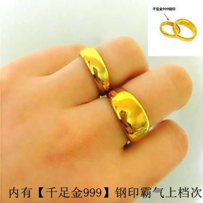 越南沙金光面情侣男龙凤黄金女士戒指铜镀金久不掉色龙凤结婚对戒