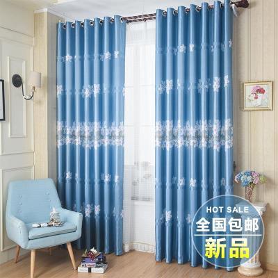 简约现代窗帘成品【可定制】客厅卧室窗帘落地飘窗包邮特价