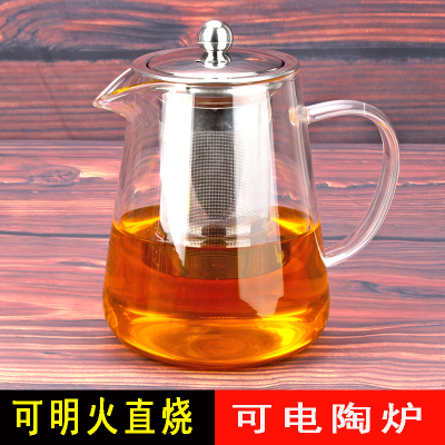 泡茶壶玻璃304不锈钢内胆加厚耐热高硼硅大容量花茶壶茶具冲茶器