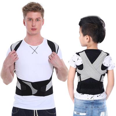美乐姿矫姿带U+驼背矫正带衣�d佳儿童学生成人男女背部脊椎纠正器