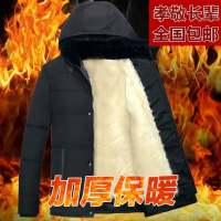 加绒加棉中老年男棉衣保暖棉服连帽棉袄男装外套爸爸装爷爷装冬款