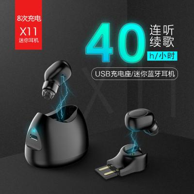 无线蓝牙耳机迷你隐形超小开车运动入耳式vivo华为oppo手机通用型