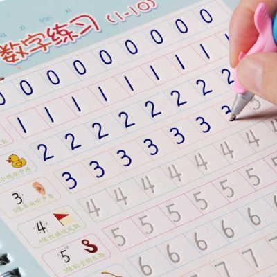 3-8岁儿童练字帖数字凹版练字板幼儿园学前数字描红本小孩写字本