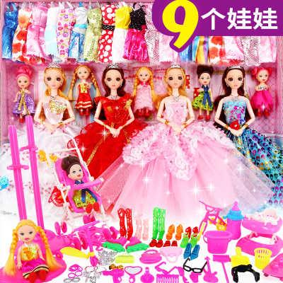 222赠品 洋芭比娃娃套装大礼盒儿童女孩公主生日礼物女生玩具衣服