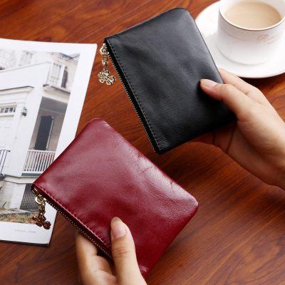 【限时抢购】羊皮质感小零钱包柔软男女卡包拉链迷你小钱包手拿包