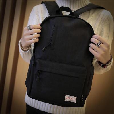 韩版背包男初高中大学生书包男时尚潮流日韩电脑包帆布旅行双肩包