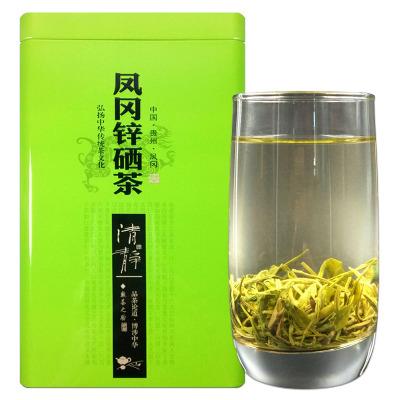 凤冈锌硒茶 2020新茶明前特级 茶叶贵州高山云雾绿茶春茶遵义毛峰