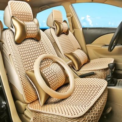 豪华冰丝汽车坐垫汽车坐套四季通用全包大众宝骏捷达夏季座垫套