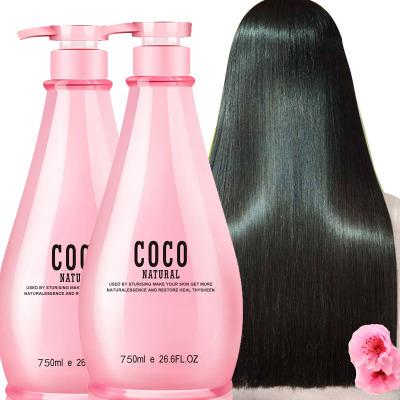 顺 直 滑 大瓶COCO香水洗发水护发素沐浴露柔顺去屑洗头膏洗发露
