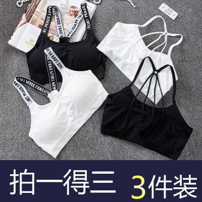2/3件 无钢圈文胸美背运动吊带背心裹胸抹胸打底内衣少女学生韩版