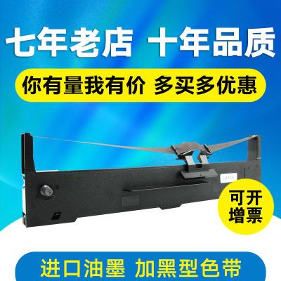 兼容爱普生EPSON LQ-590K色带 LQ590K色带框FX890 590K色带架含芯