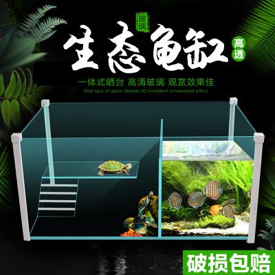 玻璃带晒台乌龟缸鱼缸龟鱼高清玻璃龟缸金鱼缸龟鱼混养缸小型鱼缸