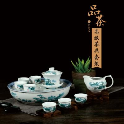 10寸储水式陶瓷茶具套装潮汕功夫茶船圆形整套家用中式功夫茶盘