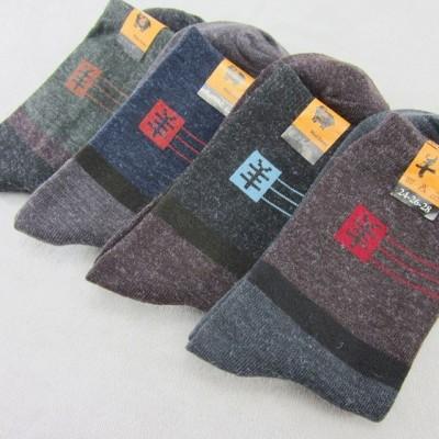 【5-10双】男袜袜子男 秋冬季男士袜中筒中厚保暖男仿羊毛袜子