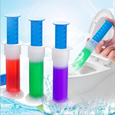 【1只可用3到5次】马桶开花洁厕凝胶厕所除臭去污洁厕灵厕