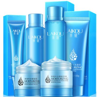 氨基酸补水保湿护肤套装玻尿酸洗面奶爽肤水乳学生化妆品多规格