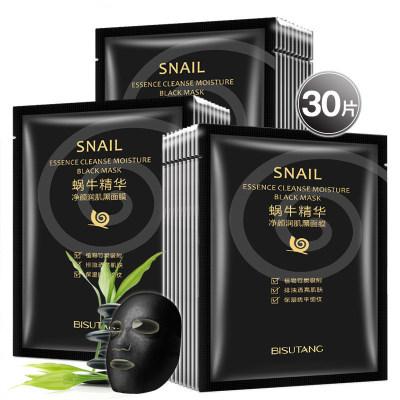 蜗牛精华补水原液黑面膜美白保湿去黄淡斑收毛孔控油男女30片正品