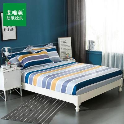 【精品床笠】艾唯美纯棉床笠单件1.5 1.8m床罩全棉床单床套席梦思床垫保护套
