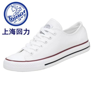回力帆布鞋小白鞋391情侣男女鞋韩版透气学生白色布鞋子运动板鞋