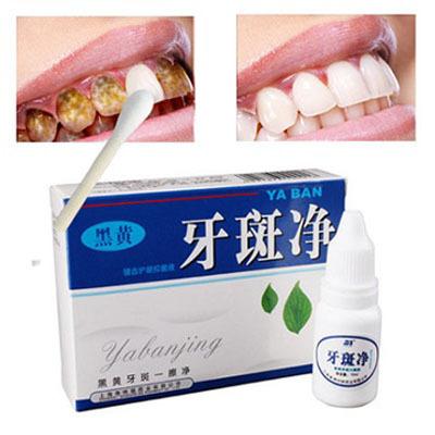 牙斑净速效去除 烟渍 咖啡渍 茶渍食 物色素等引起的黑黄牙 10ml 美白牙齿 一次见效