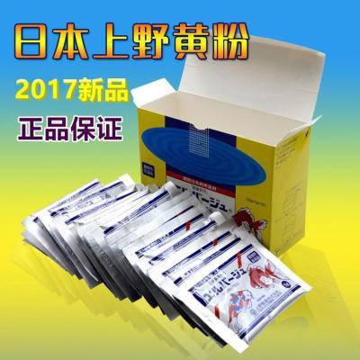 正品日本黄粉热带鱼水族杀菌消毒剂金鱼观赏鱼药剂锦鲤治病药品
