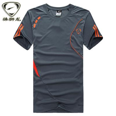 户外夏装短袖t恤男士运动速干衣运动休闲圆领半袖衫跑步健身大码