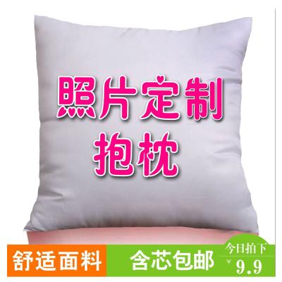 照片定制双面抱枕靠垫枕头送闺蜜男女朋友生日礼物女生情人节礼物