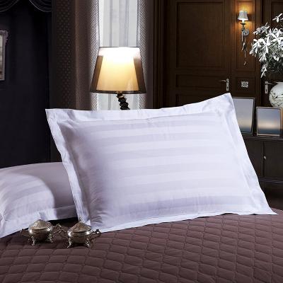 【纯棉枕套 2只装】100%全棉枕套宾馆酒店白色缎条枕头套涤棉加密