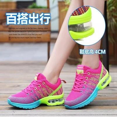 买一送二-女鞋女韩版运动鞋大码女鞋学生气垫鞋女士增高鞋跑鞋秋