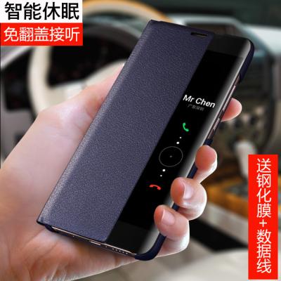 原装华为mate10手机壳p20套mate9pro翻盖P30智能p10plus皮套p9男x