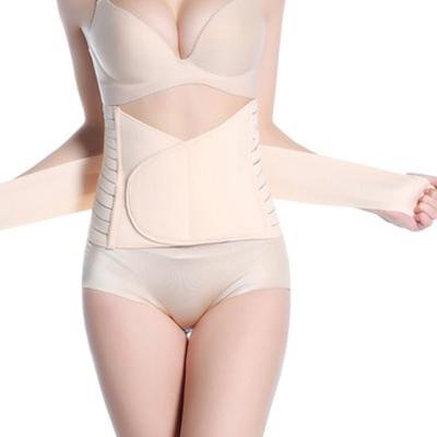 透气产后收腹带瘦身束腰带顺剖腹产减肥绑腹束腹带腰封美体塑身衣