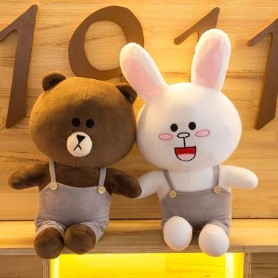 毛绒玩具熊公仔兔抱枕可爱ins少女心玩偶布娃娃玩具生日礼物女生