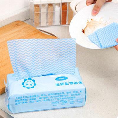 【买2送1】一次性无纺布免洗抹布厨房多用抽取式洗碗布不沾油【2月26日发完】