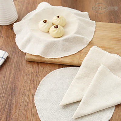 纯棉材质【10-20片装】加厚纯棉圆方形蒸笼垫不粘纱布垫布蒸锅垫